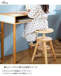 リフトスツールideacoイデアコ木製スツールLiftstool椅子いすキッズチェア子供部屋インテリア北欧学習チェア回転チェア高さ調整昇降式丸椅子ウッド天然木PLYWOODSeries送料無料10倍新生活バレンタイン引っ越しプレゼント