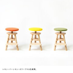 リフトスツールideacoイデアコ椅子カバーLiftstool専用キャップ椅子いすキッズチェア子供部屋インテリア北欧学習チェア丸椅子天然木PLYWOODSeries送料無料2倍新生活母の日引っ越しプレゼント