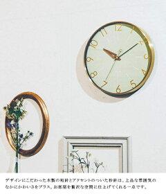 掛け時計INTERFORMインターフォルム壁掛け時計CL-3849Trysトゥリス電波時計[時計壁掛けウォールクロックおしゃれデザイン子供ギフト引っ越し新生活父の日結婚祝い送料無料]10倍プレゼント
