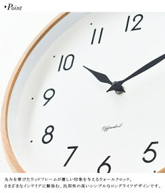 掛け時計INTERFORMインターフォルムCL-3992Brackeブレッケ電波時計ガラス時計壁掛けウォールクロックおしゃれデザイン子供ギフト引っ越し新生活ハロウィン結婚祝い送料無料10倍プレゼント
