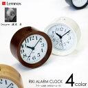 Lemnos タカタレムノス 置き時計 RIKI ALARM CLOCK リキアラームクロック(WR09-14/WR09-15) (送料無料) 10倍 新生活 クリスマス 引っ越し プレゼント