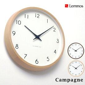Lemnos タカタレムノス 壁掛け時計 PC10-24W Campagne カンパーニュ [時計 壁掛け 掛け時計 ウォールクロック おしゃれ デザイン 子供 ギフト 引っ越し 新生活 クリスマス 結婚 祝い 送料無料] 10倍 プレゼント