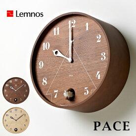 Lemnos タカタレムノス 壁掛け時計 LC11-09 PACE パーチェ 鳩時計 [時計 壁掛け 掛け時計 ウォールクロック おしゃれ デザイン 子供 ギフト 引っ越し 新生活 敬老の日 結婚 祝い 送料無料] 10倍 プレゼント