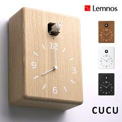 Lemnosタカタレムノス壁掛け時計LC10-16ククCUCU鳩時計[時計壁掛け掛け時計ウォールクロックおしゃれデザイン子供ギフト引っ越し新生活敬老の日結婚祝い送料無料]10倍プレゼント