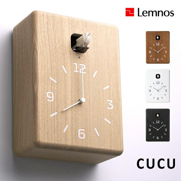 Lemnos タカタレムノス 壁掛け時計 LC10-16 クク CUCU 鳩時計 [時計 壁掛け 掛け時計 ウォールクロック おしゃれ デザイン 子供 ギフト 引っ越し 新生活 結婚 祝い 送料無料] 10倍