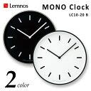 ポイント10倍 Lemnos タカタレムノス MONO Clock/モノクロック (LC10-20 B)(掛け時計/ウォールクロック) 【20P03Dec16…