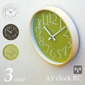Lemnos タカタレムノス 壁掛け時計 AY14-10 AY clock RC 電波時計 [時計 壁掛け 掛け時計 ウォールクロック おしゃれ デザイン 子供 ギフト 引っ越し 新生活 ハロウィン 結婚 祝い 送料無料] 10倍 プレゼント