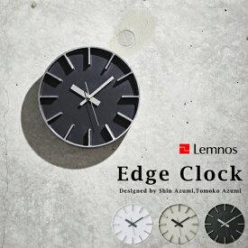 Lemnos タカタレムノス 壁掛け時計 AZ-0116 Edge Clock [時計 壁掛け 掛け時計 ウォールクロック おしゃれ デザイン 子供 ギフト 引っ越し 新生活 クリスマス 結婚 祝い 送料無料] 10倍 プレゼント