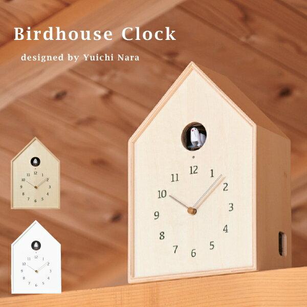 Lemnos タカタレムノス 壁掛け時計 NY16-12 Birdhouse Clock バードハウスクロック 置き時計 置き掛け兼用 [時計 壁掛け 掛け時計 ウォールクロック おしゃれ デザイン 子供 ギフト 引っ越し 新生活 結婚 祝い 送料無料] 10倍