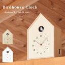 ポイント10倍 Lemnos タカタレムノス 掛け時計 NY16-12 Birdhouse Clock/バードハウスクロック 掛け時計 置き時計 鳩時計 ウォー...