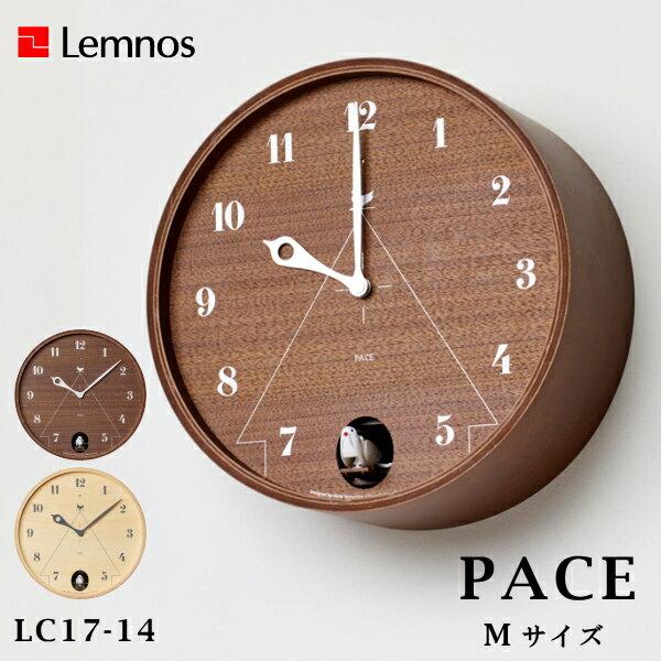 Lemnos タカタレムノス 壁掛け時計 LC17-14 パーチェ PACE Mサイズ 鳩時計 [時計 壁掛け 掛け時計 ウォールクロック おしゃれ デザイン 子供 ギフト 引っ越し 新生活 結婚 祝い 子供部屋 送料無料] 10倍