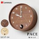 Lemnos タカタレムノス 壁掛け時計 LC17-14 パーチェ PACE Mサイズ 鳩時計 [時計 壁掛け 掛け時計 ウォールクロック …