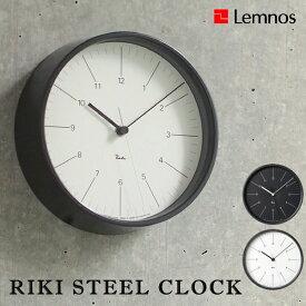 Lemnos タカタレムノス 壁掛け時計 WR17-10 リキ スチール クロック RIKI STEEL CLOCK リキクロック 渡辺力 わたなべりき [時計 壁掛け 掛け時計 ウォールクロック おしゃれ デザイン 子供 ギフト 引っ越し 新生活 ハロウィン 結婚 祝い 送料無料] 10倍 プレゼント