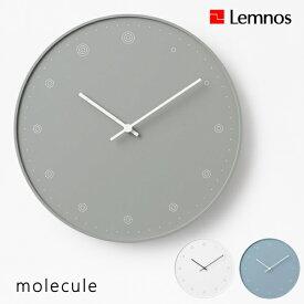 Lemnos タカタレムノス 壁掛け時計 NL17-02 molecule モレキュール マリキュール [時計 壁掛け 掛け時計 ウォールクロック おしゃれ デザイン 子供 ギフト 引っ越し 新生活 ハロウィン 結婚 祝い 送料無料] 10倍 プレゼント