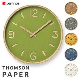 掛け時計 Lemnos タカタレムノス 壁掛け時計 NY18-15 THOMSON PAPER トムソン ペーパー [時計 壁掛け 掛け時計 ウォールクロック おしゃれ デザイン 子供 ギフト 引っ越し 新生活 ハロウィン 結婚 祝い 送料無料] 10倍 プレゼント
