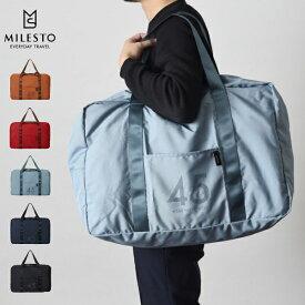 バッグ milest ミレスト UTILITYシリーズ MLS526 ポケッタブルボストンバッグ 45L バック かばん カバン 鞄 ネコポス メール便送料無料 新生活 バレンタイン 引っ越し プレゼント