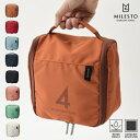 バッグ milest ミレスト UTILITYシリーズ MLS532 バスルームオーガナイザー 4L 旅行 トラベル 化粧バッグ 浴室 バック…