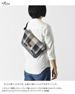 milestミレストHutteシリーズMLS771ボディバッグ2020LIMITEDチェック柄ショルダーバッグバックかばんカバン鞄メンズレディース送料無料10倍新生活敬老の日引っ越しプレゼント