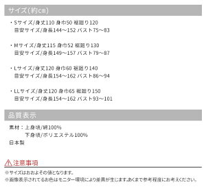ゆかたインナー夏用浴衣下着浴衣スリップSMLLLサイズ日本製白レディース夏着物下着裾除け絽涼やか快適【メール便送料無料】