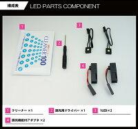 1LED汎用インナーランプ2個1セット全車種対応フットランプ/グローブボックス/コンソール8色から自由に選択可能【メール便発送】