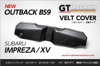 [GT-干] 干碳产品! 斯巴鲁遗留内陆翼豹 G4 / 体育 XV 带盖 1 件