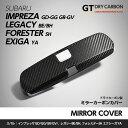 【5月末入荷予定】【GT-DRY】ドライカーボン製バックミラーカバースバル レガシィー【BE/BH】インプレッサ【GD-GG/GR/…