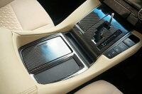 7月初旬発送予定商品トヨタアルファードヴェルファイア30系専用ドライカーボン製フロントスイッチパネル2点セット