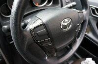 トヨタマークX【130系】専用ドライカーボン製ステアリングカバー