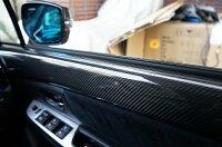 【8月初入荷予定】スバルWRX-STI/S4ドライカーボン製ドアトリム2点セット/rj230