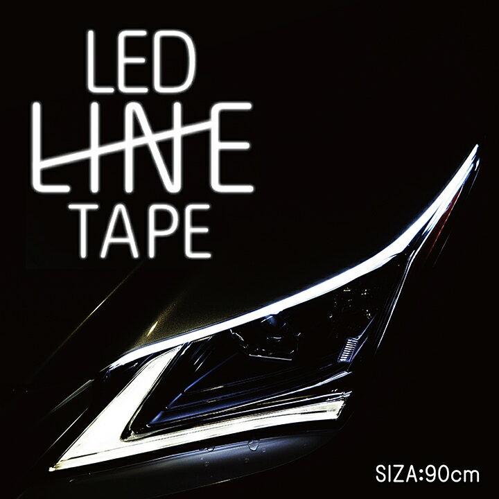 LEDラインテープ 薄さわずか3.2mmで途中カットも可能 LEDカラ—は5色から選択可能 長さ90cm/1本セット【メール便発送商品※時間帯指定不可※】【LED LINE TAPE 】【側面発光 正面発光 】【LEDテープ】【チューブLEDテープ】
