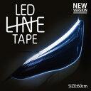 【オレンジのみ7月初め入荷予定】新型LEDラインテープ LEDの光をよりライン状に!薄さわずか3.2mm途中カットも可能長さ60cm/1本セット【メール便発送商...