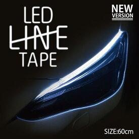 新型LEDテープ LEDの光をよりライン状に薄さわずか3.2mm途中カットも可能長さ60cm/1本セット【メール便発送商品】【LED LINE TAPE 】【側面発光 正面発光 】【LEDテープ】(SM)