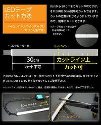 【新商品】【7月中旬〜末入荷予定】シーケンシャルLEDラインテープ薄さわずか3.2mm途中カットも可能ウィンカー/デイライト60cm2本1セット【LEDLINETAPE】【側面発光】【LEDテープ】
