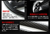 【新商品】【3月初旬入荷予定】ホンダシビックセダン/ハッチバック【FC1/FK7】ドライカーボン製シフトパネルカバー3点セット/st403-408