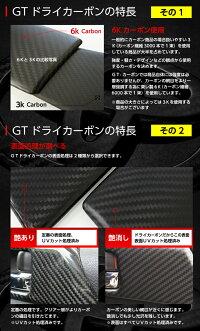 【新商品】【8月初旬入荷予定】スバルWRXSTI/S4【D型以降】ドライカーボン製フロントグリルカバー3点セット/st458