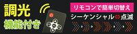LEDウィンカー付きドアミラー/Cタイプ【純正交換式】スバルXV【2012年10月〜2014年10月】フォレスター【2012年10月〜現行】寒冷地仕様対応/ヒーター付対応