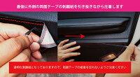 【10月末入荷予定】ドアキックガード4点セット【新商品】ホンダシビックセダン/ハッチバック/タイプR【型式:FC1/FK7,8】ドアをキズ・汚れからガード!貼るだけの簡単取付2種類のレザーパターン!