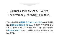 【TAROWORKS商品】トラップ粘土CLAYCLEARNER微粒子コンパウンド配合保管用専用ケース付き日本製