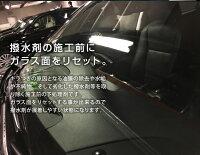 【TAROWORKS商品】ウィンドウケア「下-shita-」窓ガラス撥水下処理剤油膜取り日本製