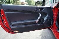ドアキックガード2点セットトヨタ86【型式:ZN6】スバルBRZ【型式:ZC6】【FT86/BRZ】ドアをキズ・汚れからガード!貼るだけの簡単取付(ST)