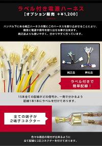 https://image.rakuten.co.jp/auc-axis-parts/cabinet/courtesy/imgrc0068397885.jpg
