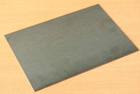 鉄板 B5サイズ t=2.3mm