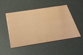 銅板 B5サイズ t=1.0mm