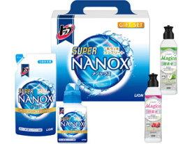 ライオン トップスーパーナノックスギフト LSN-15#洗剤 ギフト セット 引っ越し 挨拶 粗品 景品