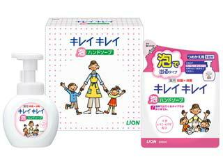 ライオン キレイキレイギフトセット★LBB-8