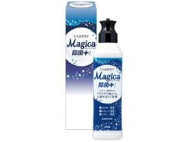 ライオンCHARMY Magica(チャーミーマジカ)除菌プラス220ml箱入#洗剤 ギフト セット 引っ越し 挨拶 粗品 景品