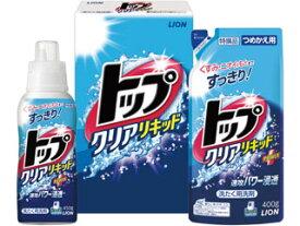 ライオン トップクリアリキッドセット TCL-7#洗剤 ギフト セット 引っ越し 挨拶 粗品 景品