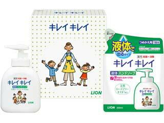 ライオン キレイキレイギフトセット★LBH-6N