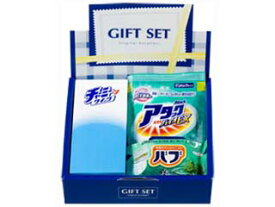 バラエティセット AG-3#洗剤 ギフト セット 引っ越し 挨拶 粗品 景品