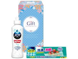 除菌ジョイキッチンセット JC-45K#洗剤 ギフト セット 引っ越し 挨拶 粗品 景品